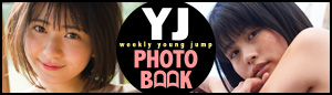 YJ PHOTO BOOK
